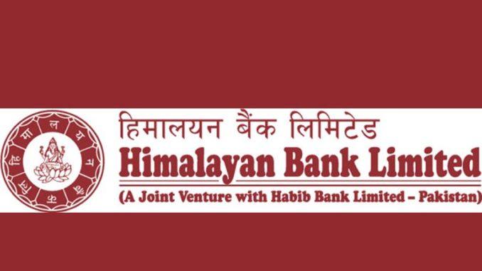 Himalayan Bank ltd