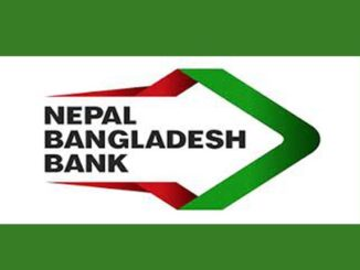 Nepal bangladesh bank