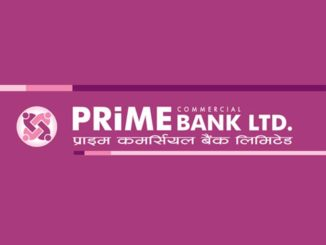 prime commercial bank