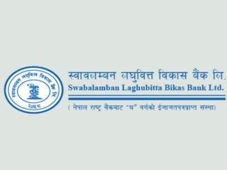 Swabalamban Laghubitta Bittiya Sanstha