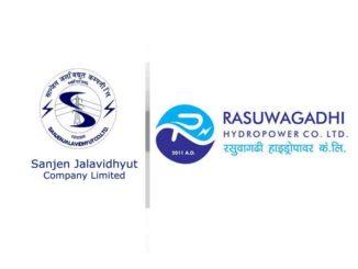 Rasuwagadi