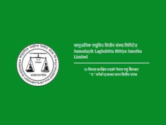 Samudayik Laghubitta bittiya sanstha