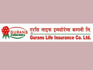 gurans life insurance