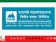 NMB Microfinance