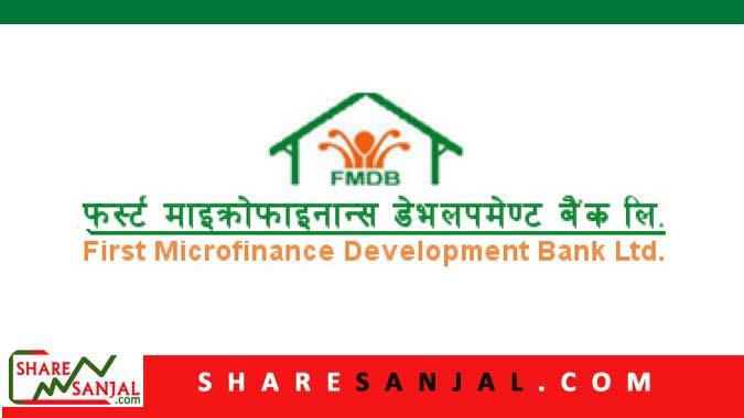 first microfinance bittiya sanstha