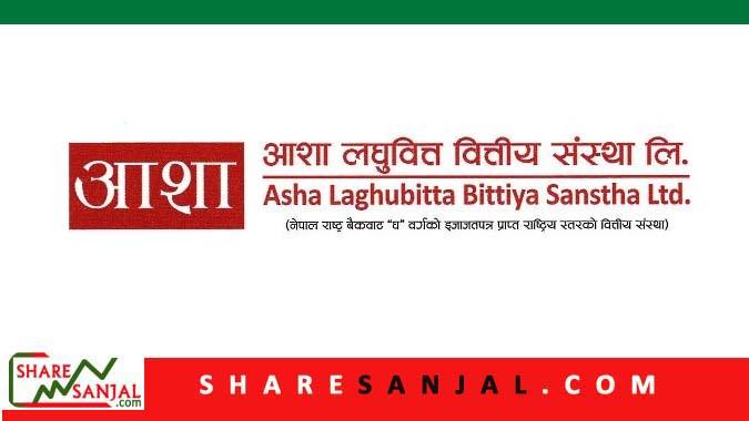 Asha laghubitta