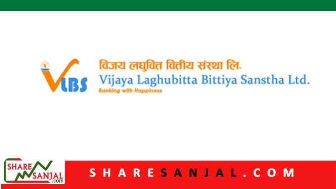 Vijaya Laghubitta Bittiya Sanstha
