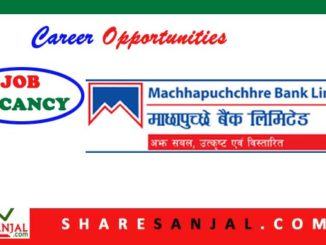 machhapuchchhre bank job vacancy