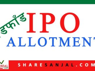 ipo allotment
