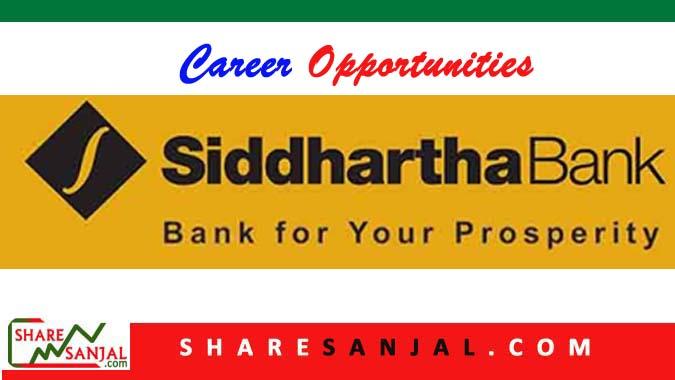 job at siddhartha bank