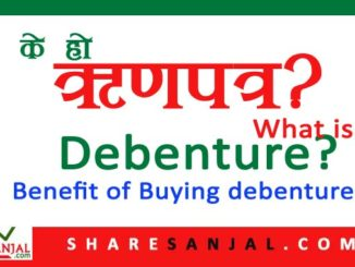 what is debenture?