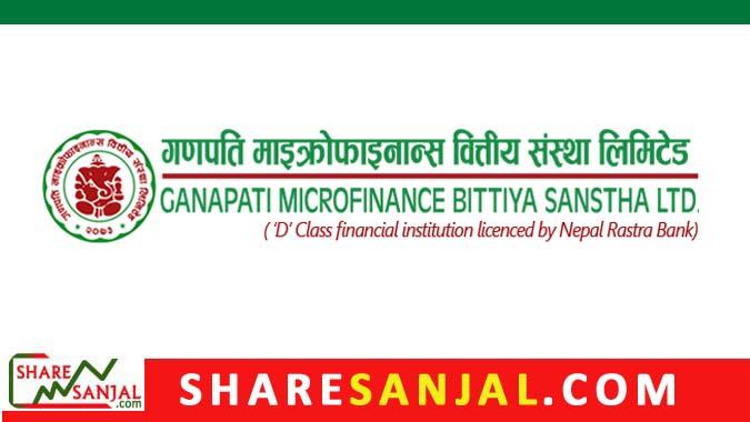 Ganapati Microfinance Bittiya Sanstha