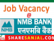nmb bank job vacancy